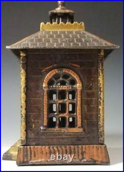 1900 ALL ORIGINAL- KENTON STATE BANK Antique MEDIUM 6 in. CAST IRON STILL BANK