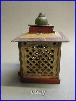 Antique 1869 Cast Iron Hall's Excelsior Mechanical Bank With Monkey And Desk