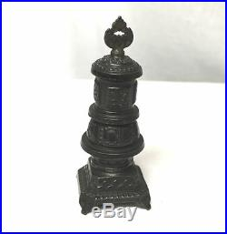 Antique Cast Iron Parlor Stove Toy Still Bank