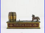 Antique Cast Iron Trick Dog Bank Orig. Paint 1888 6 Part Base For Parts Hubley