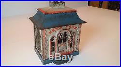 Antique Cast Iron WATCH DOG SAFE BANK by J. E. Stevens ca. 1890 Mechanical Bank