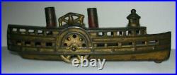C. 1912-20's A. C. Williams Paddlewheel Steamship On Wheels Still Bank