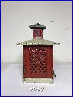 Circa 1875 J & E Stevens Large Cupola Cast Iron Still Bank