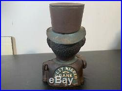 Collectible Heavy Cast Iron Black Americana Mechanical High Hat Jolly Man Bank