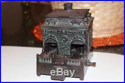 Dog on Turntable Cast Iron Mechanical Bank H L Judd Mfg. Co, Circa 1895, Nice