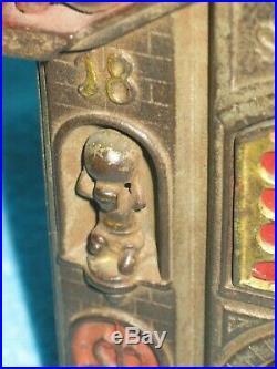 GLOBE SAVINGS FUND. Kyser & Rex Architectural Cast Iron Bank 1888 rare