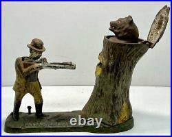 J&E Antique Teddy & The Bear Cast Iron Mechanical Bank RARE