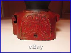 J. E. Stevens Original Cast Iron Jolly N, Mechanical Bank Pat. 1882