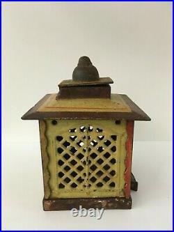 J&E Stevens 1869 Original Hall's Excelsior Bank Cast Iron Mechanical Bank