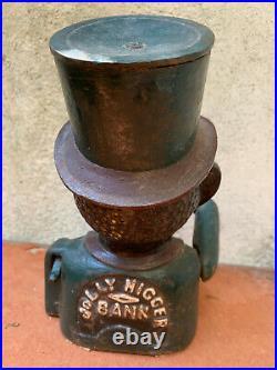 Jouet ancien tirelire fonte mécanique système old Money Bank iron cast coin box