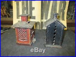 Large Cupola & Double Door Cast Iron Bank, JE. Stevens, AC. Williams