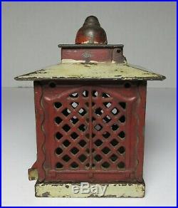 ORIGINAL Antique HALL'S EXCELSIOR CAST IRON MECHANICAL BANK J & E STEVENS