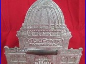 Rare COLUMBIAN MAGIC SAVINGS BANK 1892 EXPO adv SAKS&CO. WASH. DC cast iron
