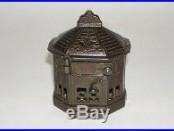 Snap It Cast Iron Mechanical Bank by H. L. Judd 1885 Nice! (DAKOTApaul)