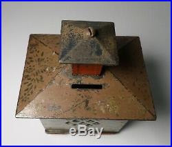 Vintage J. & E. Stevens Cupola Cast Iron Still Bank Large Size